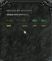 Screen(10_22-08_20)-0001.jpg