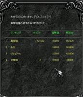 Screen(10_22-18_21)-0000q.jpg