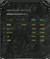 Screen(10_22-20_21)-0001q.jpg