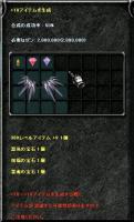 Screen(10_23-05_21)-0000.jpg