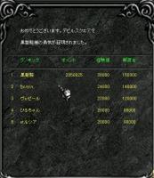 Screen(10_23-18_20)-0000q.jpg