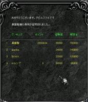 Screen(10_23-20_21)-0001q.jpg