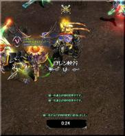 Screen(10_23-22_36)-0000.jpg