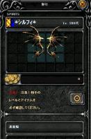 Screen(10_24-05_24)-0000.jpg