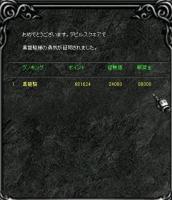 Screen(10_24-06_21)-0001.jpg