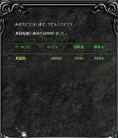 Screen(10_24-08_21)-0003.jpg