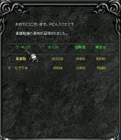 Screen(10_24-12_20)-0000.jpg