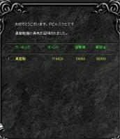 Screen(10_24-14_20)-0000.jpg