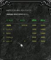 Screen(10_24-20_20)-0001q.jpg