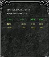 Screen(10_25-06_20)-0000.jpg