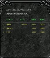 Screen(10_25-12_20)-0001q.jpg