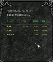 Screen(10_25-14_20)-0003q.jpg