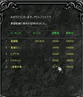 Screen(10_25-22_20)-0009q.jpg