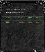Screen(10_26-04_20)-0001.jpg