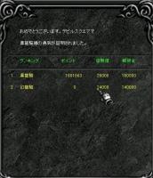 Screen(10_26-06_21)-0000q.jpg