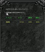 Screen(10_26-12_20)-0000.jpg