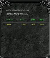 Screen(10_26-18_21)-0000.jpg