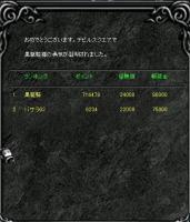 Screen(10_27-14_20)-0000.jpg