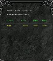 Screen(10_27-16_21)-0001.jpg