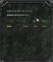 Screen(10_29-08_21)-0002.jpg