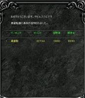Screen(10_30-08_20)-0003.jpg