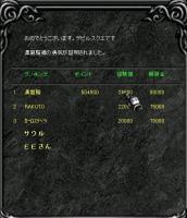 Screen(10_30-12_21)-0000.jpg