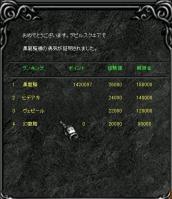 Screen(10_30-14_20)-0001q.jpg
