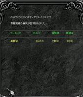 Screen(10_30-14_21)-0000.jpg