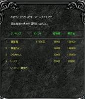 Screen(10_31-12_20)-0000q.jpg