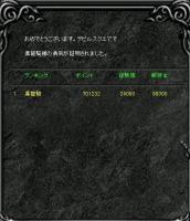 Screen(10_31-12_21)-0000.jpg