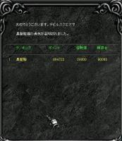 Screen(10_31-14_21)-0001.jpg