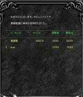 Screen(11_01-04_20)-0000.jpg
