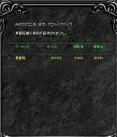 Screen(11_01-06_21)-0001.jpg