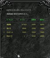 Screen(11_01-08_21)-0003.jpg