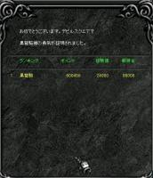 Screen(11_01-12_21)-0006.jpg
