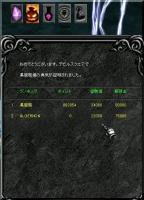 Screen(11_01-14_20)-0000.jpg