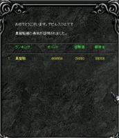 Screen(11_01-16_20)-0000.jpg