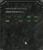 Screen(11_02-06_21)-0000.jpg