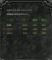 Screen(11_03-00_21)-0000.jpg