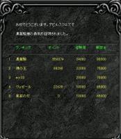 Screen(11_03-18_21)-0001.jpg