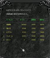 Screen(11_03-22_21)-0000.jpg