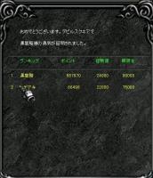 Screen(11_04-00_21)-0001.jpg
