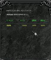 Screen(11_04-06_20)-0000.jpg