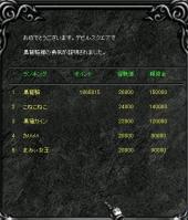 Screen(11_04-16_20)-0001q.jpg