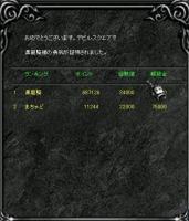 Screen(11_04-16_21)-0000.jpg