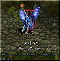 Screen(11_05-06_15)-0000.jpg