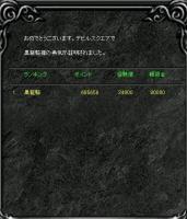 Screen(11_05-08_21)-0001.jpg