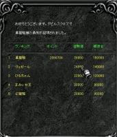 Screen(11_06-16_21)-0001q.jpg