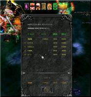 Screen(11_07-00_20)-0006q.jpg