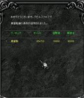 Screen(11_07-06_21)-0000.jpg